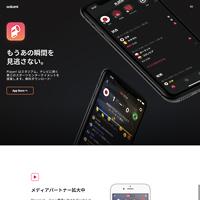 株式会社ookami