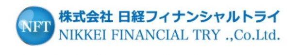 株式会社日経フィナンシャルトライ