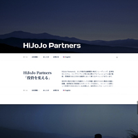 HiJoJo Partners株式会社