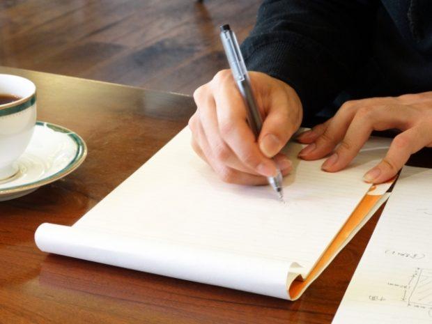 不動産担保ローンの申し込み前の注意点