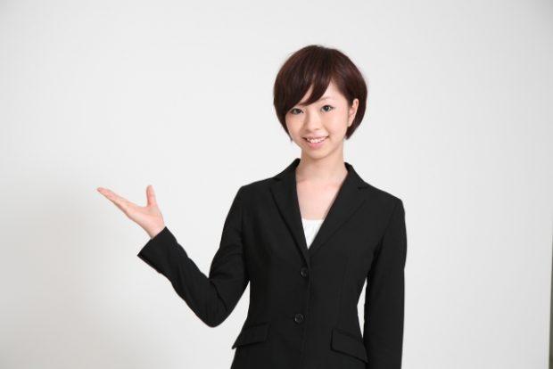 事業者向け不動産担保ローンおすすめ8選