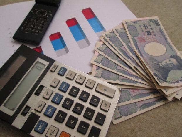 起業のための経営資金調達方法