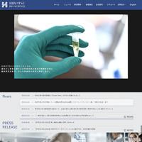 株式会社HIROTSUバイオサイエンス