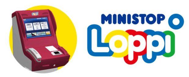 MINISTOP Loppi