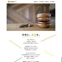 CookpadTV株式会社