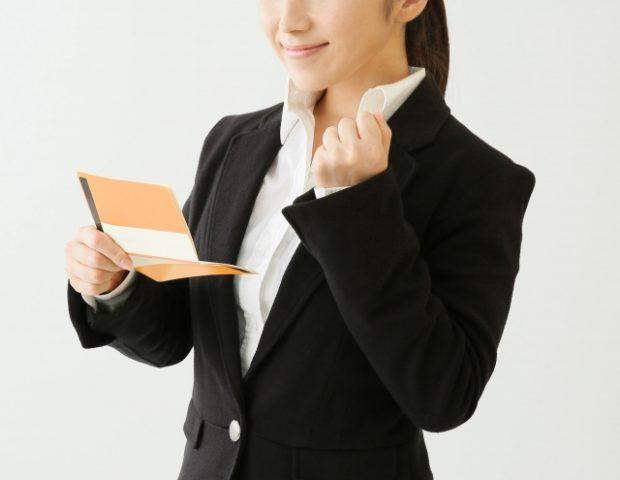 プロミスの増額審査に関係する10の質問と答え