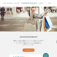 ファッションポケット株式会社