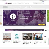 株式会社BitStar(ビットスター)