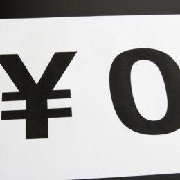 【PROMISE】プロミスの返済は手数料0円の方法がお得!コンビニ&ATMなど7種類の返済方法を紹介