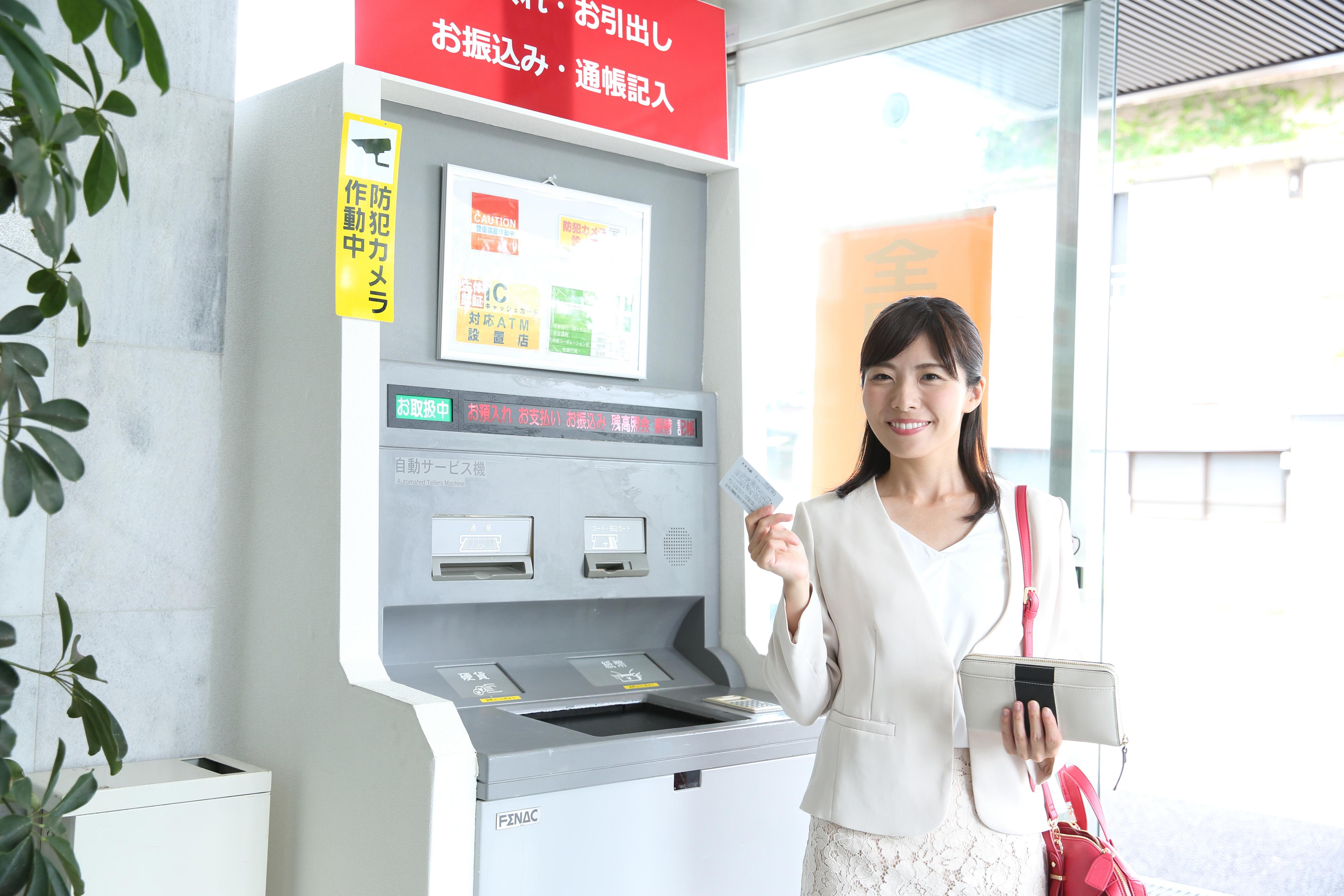 ATMでできること