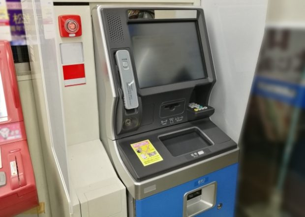 最新2020】プロミスの返済100%ガイド!ATMの利用時間と使い方 ...