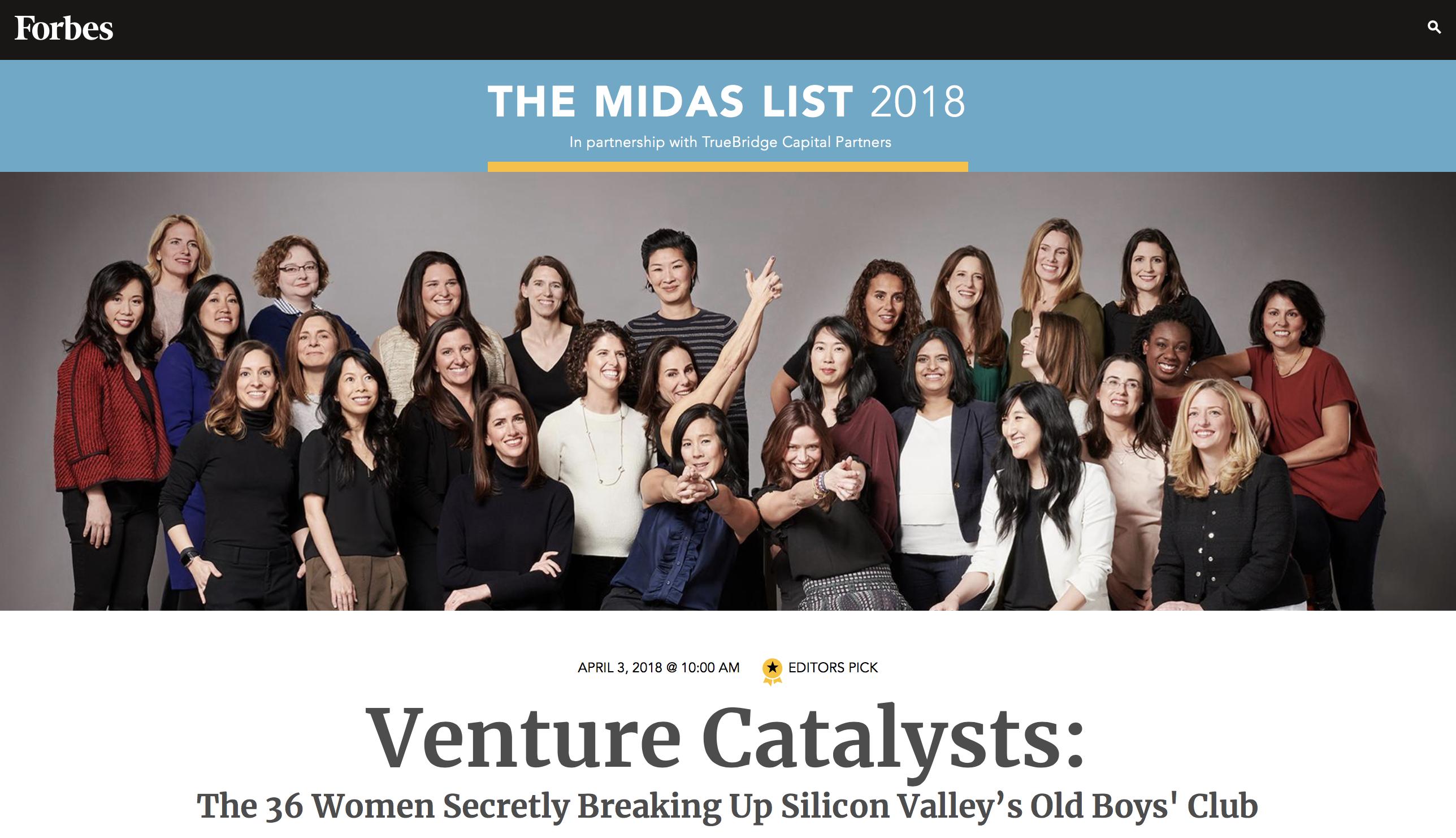 the midas list 2018のトップページ