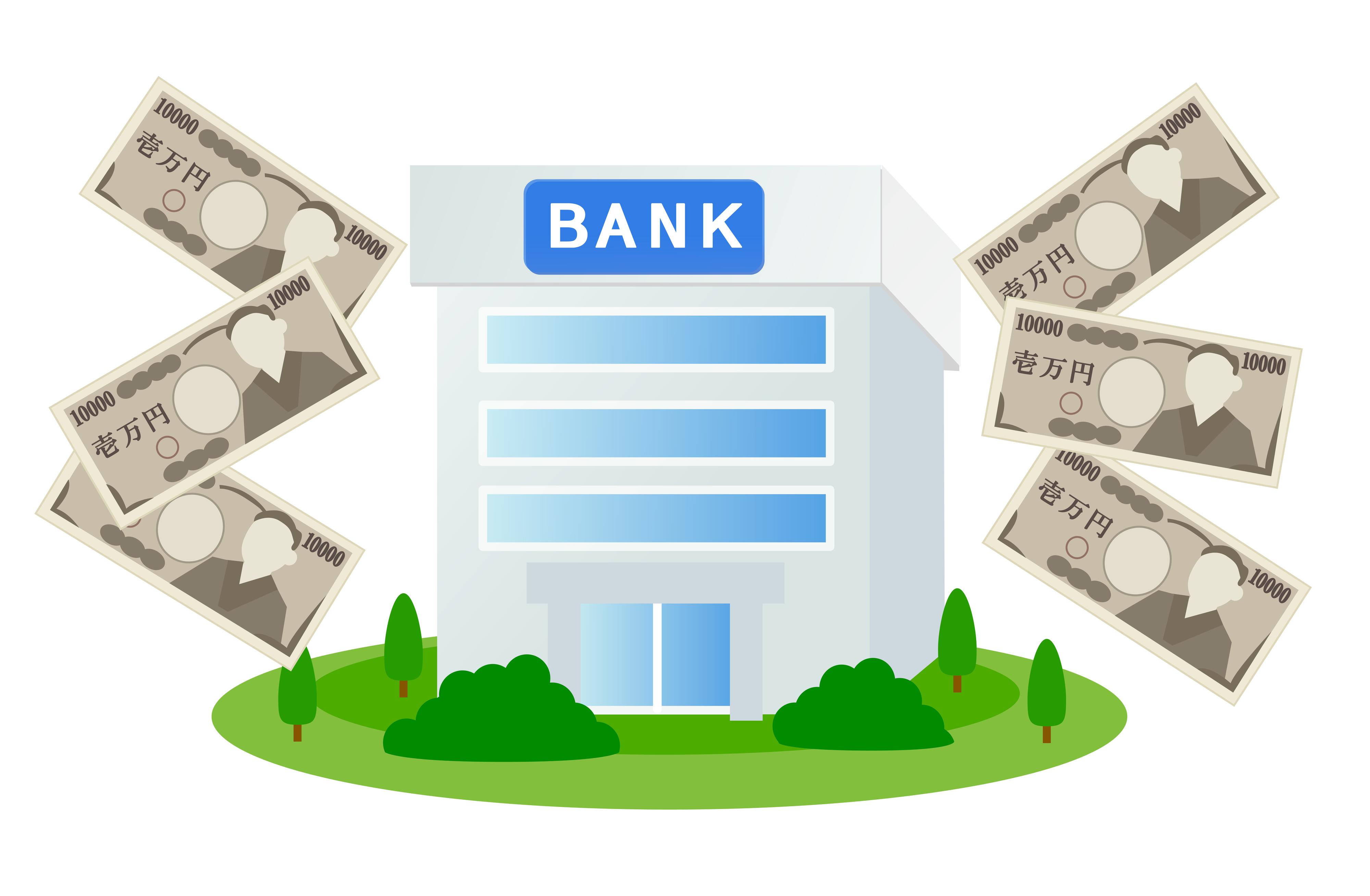銀行が即日融資できなくなった理由と、銀行が抱える大きな爆弾とは?