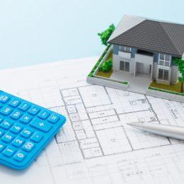 【最新2019年版】住宅ローン借入でおすすめの低金利住宅ローン24社を徹底比較!