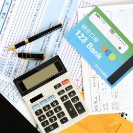 カードローンの借り換えで返済の負担を一気に解消する方法!【2019年最新情報】