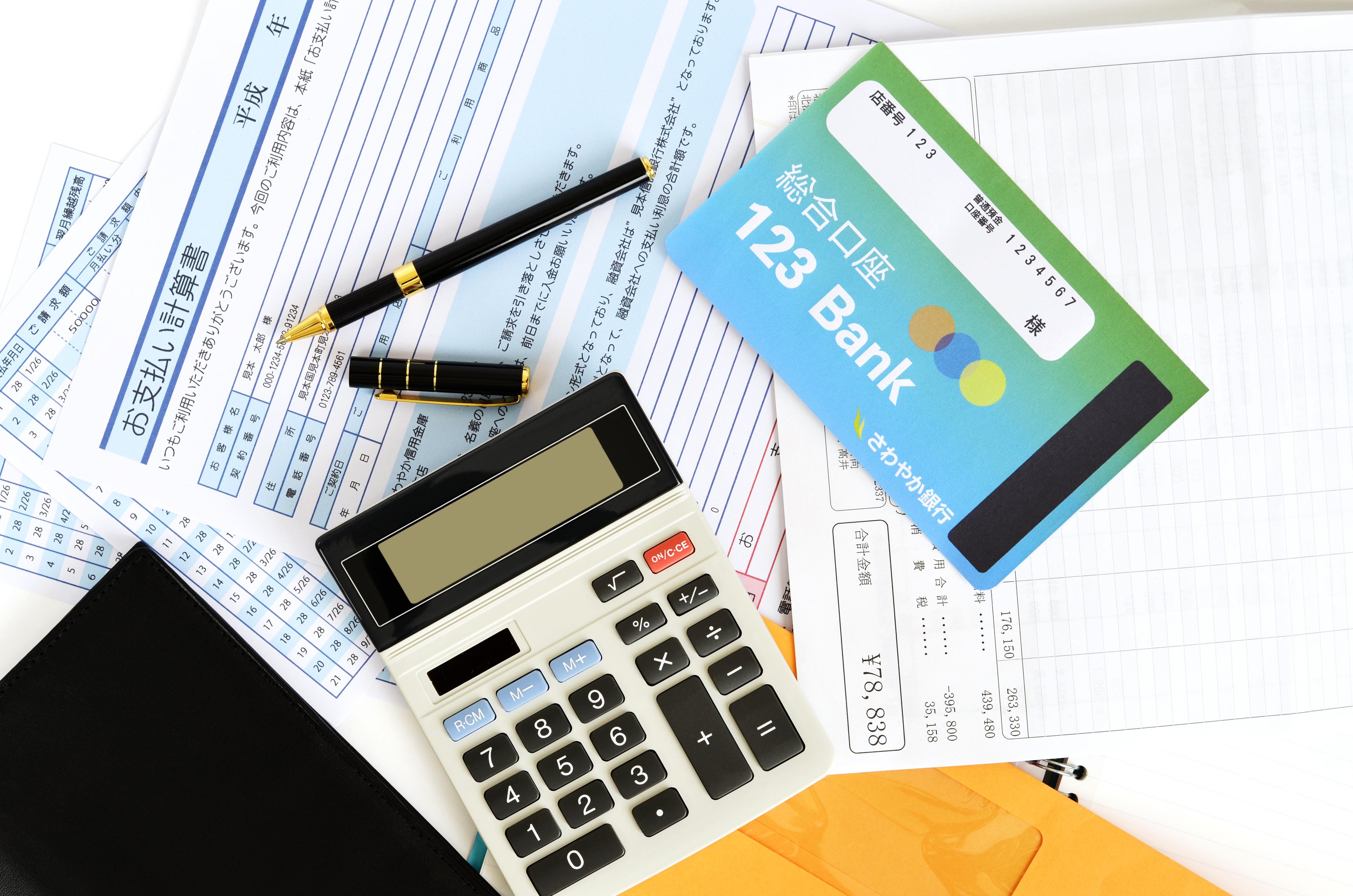 カードローンの借り換えで返済の負担を一気に解消する方法!【2020年最新情報】