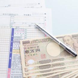 経営者の資金繰り改善計画『節税のコツ』を知って資金繰りを改善しよう!(2019年度版)
