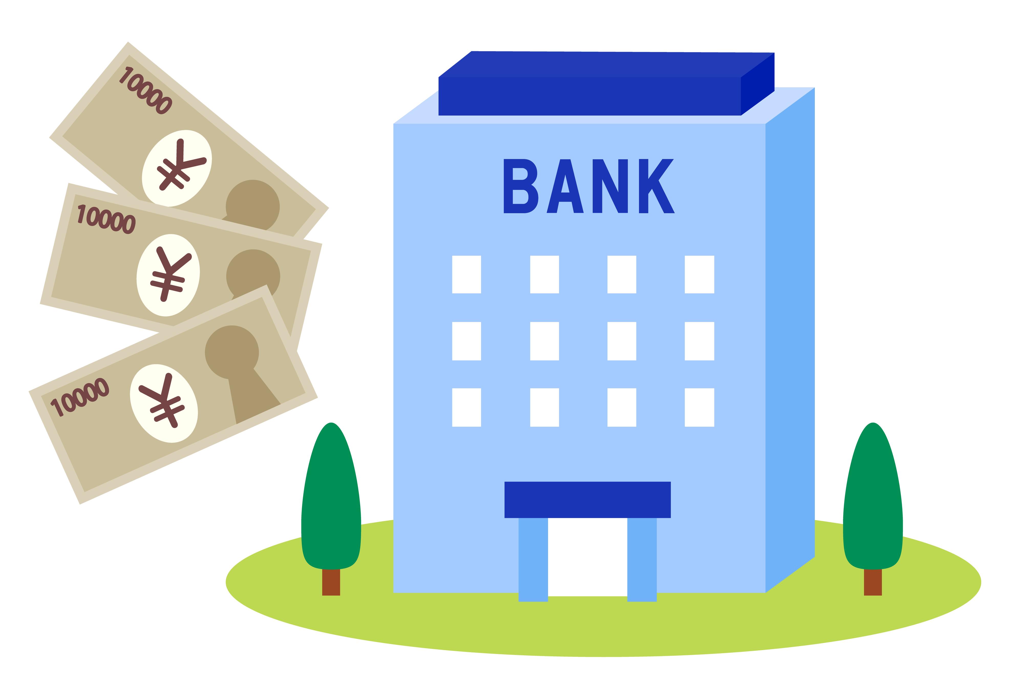 銀行借入はAI融資に負けてしまうのか?フィンテック融資の問題点【2019年最新ビジネスニュース】