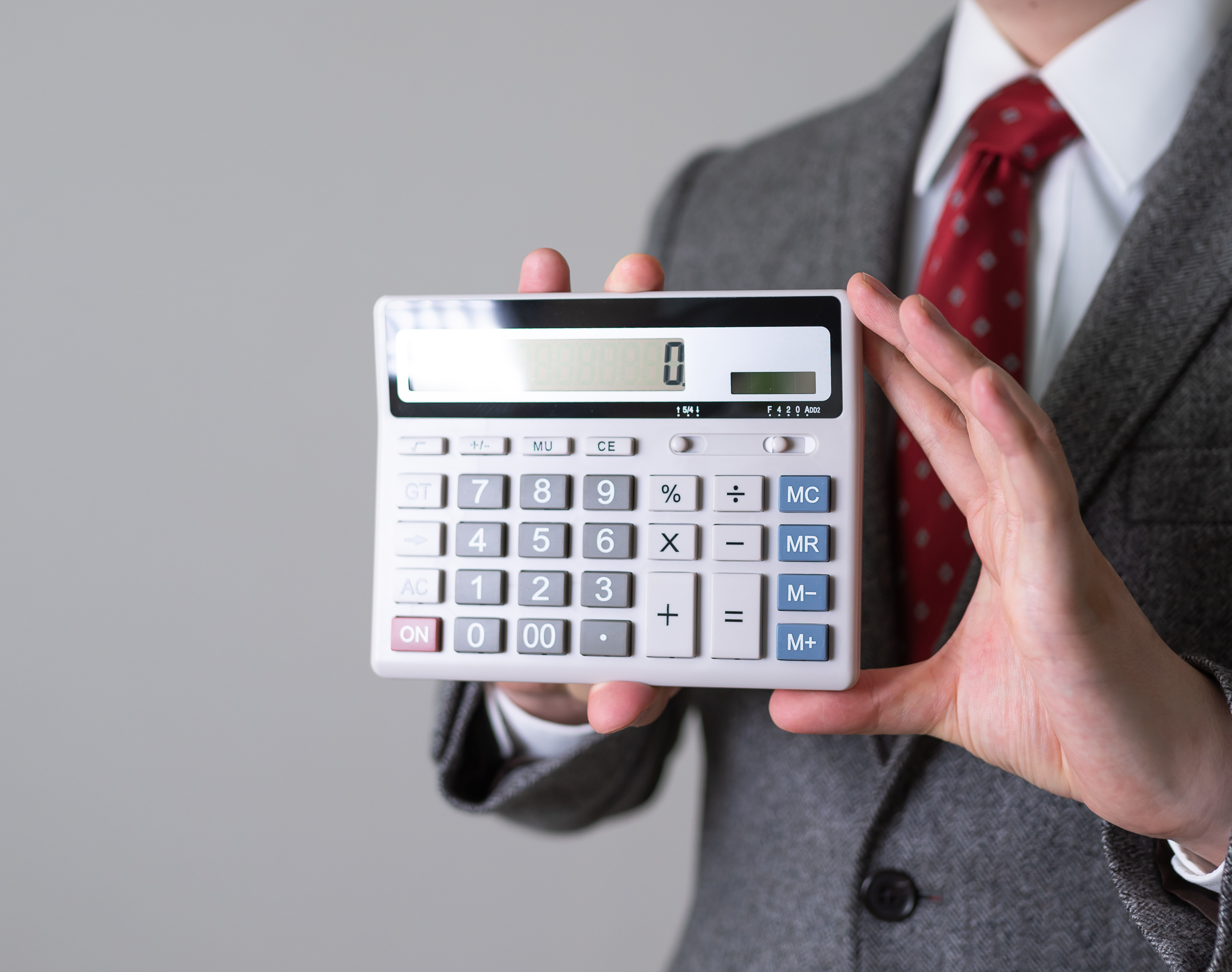銀行借入よりもお得な「会社借入制度」なら利率1%で借り入れできる!