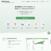 メイクリープス株式会社のトップページ