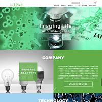 エルピクセル株式会社のトップページ
