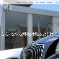 株式会社Ancarのトップページ