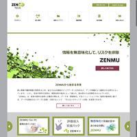 株式会社ZenmuTechのトップページ