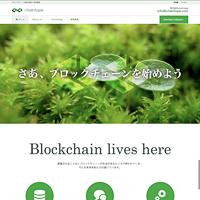 株式会社chaintopeのトップページ