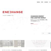 エネチェンジ株式会社のトップページ