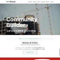 マイケル株式会社のトップページ