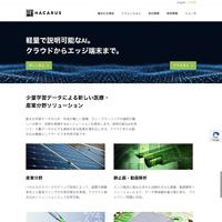 株式会社ハカルスのトップページ