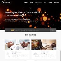 ココン株式会社のトップページ