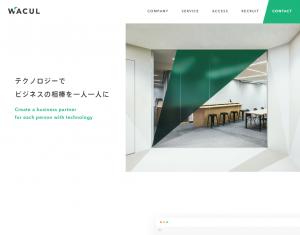 株式会社WACULのトップページ
