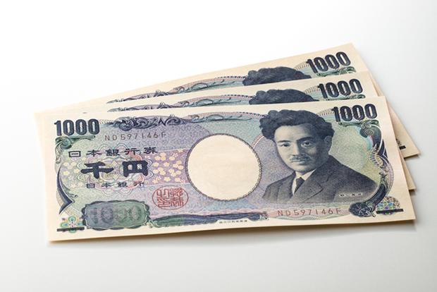 1日3000円稼ぐ
