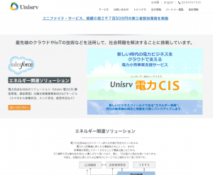 ユニファイド・サービス株式会社のトップページ