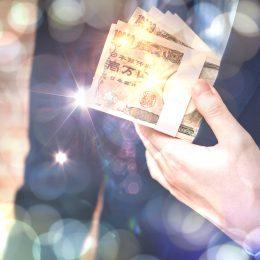 【2019年最新版】お金を作る方法!10万円20万円50万円100万円200万円を明日までに作る方法を徹底解説