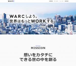 株式会社WARC