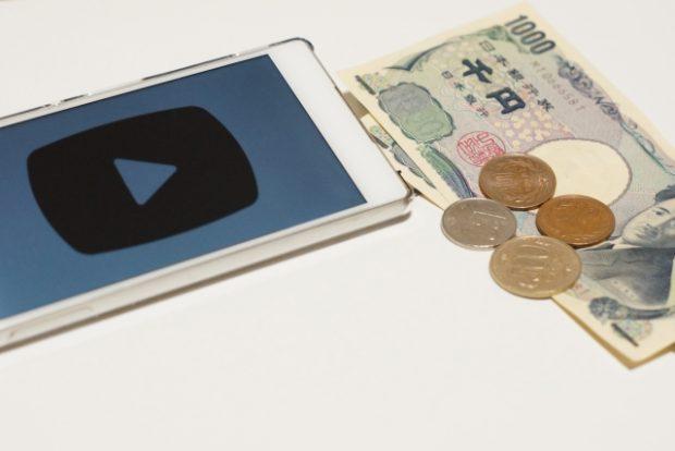 YouTube動画配信で収益化に成功