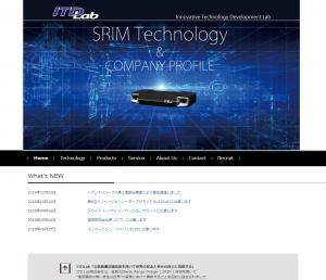 ITD Lab株式会社
