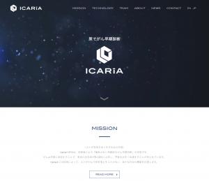 Icaria株式会社