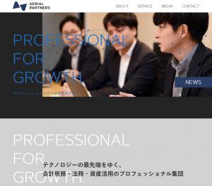 株式会社Aerial Partners(エアリアル・パートナーズ)