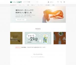 株式会社cart