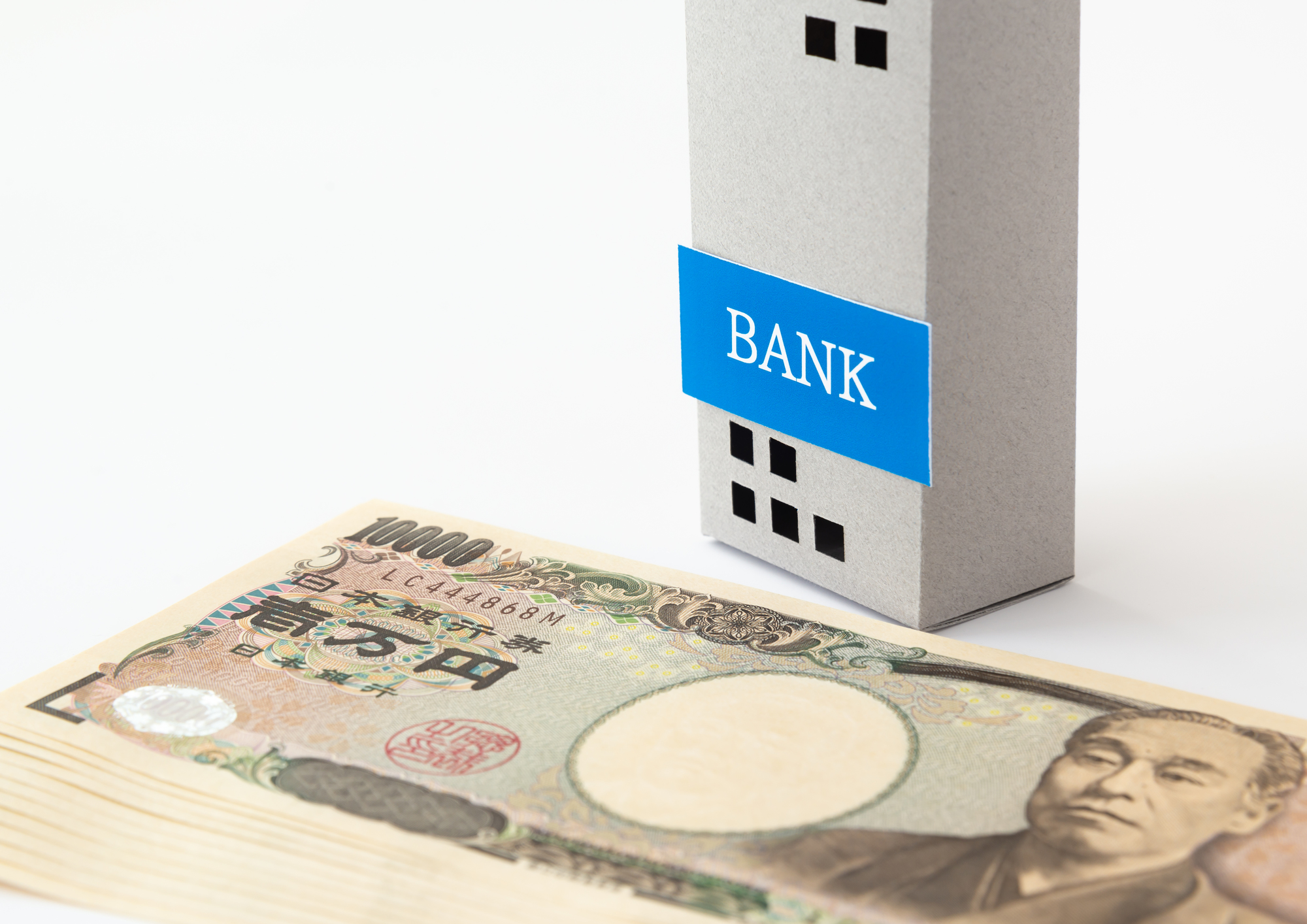 都市銀行のおまとめローン