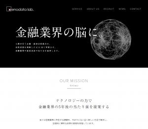 株式会社 xenodata lab.