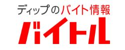 バイトルのロゴ