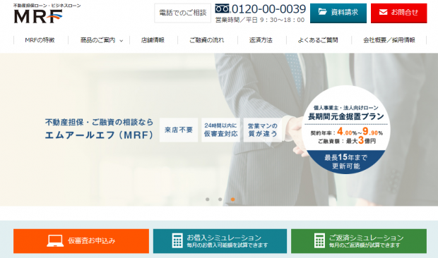 【MRF】株式会社エム・アール・エフ