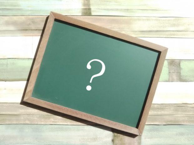 治験とは何かの疑問