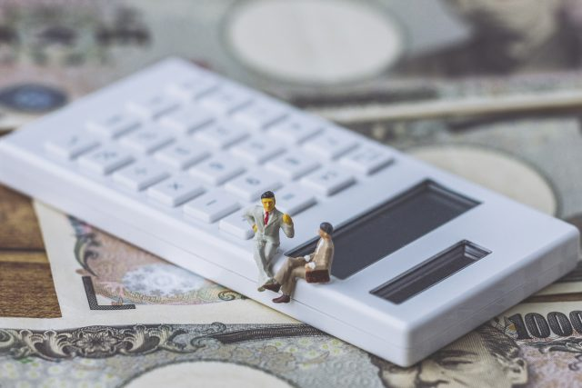 【最新2021年版】個人向けビジネスローンおすすめ20選!利息が低くお得な事業融資はコレ!