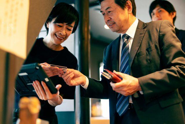 【最新2019】法人カード(ビジネスカード)の全種類とビジネスに役立つ優待サービス一覧