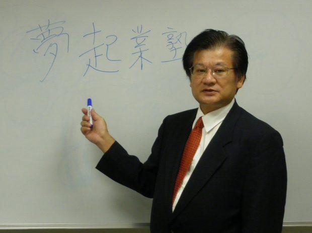 株式会社財産ドクターズ